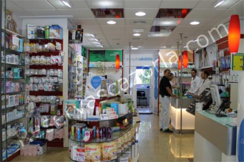 Farmacia Cano (Cazorla)